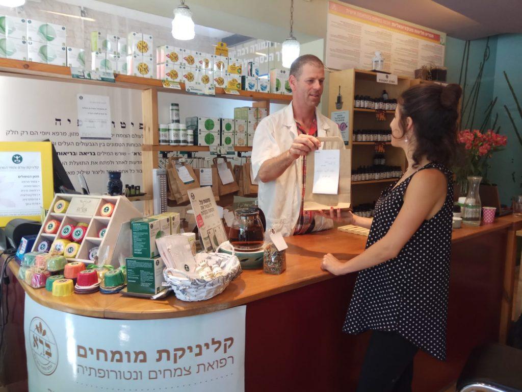 משלוחים למטפלים - תל אביב והסביבה