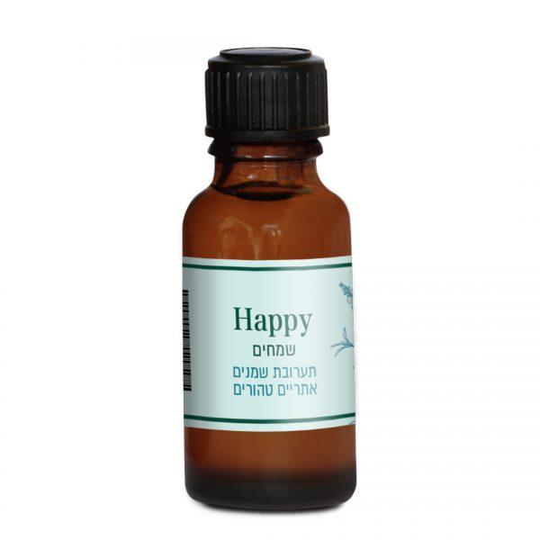 תערובת שמנים שמחים, happy