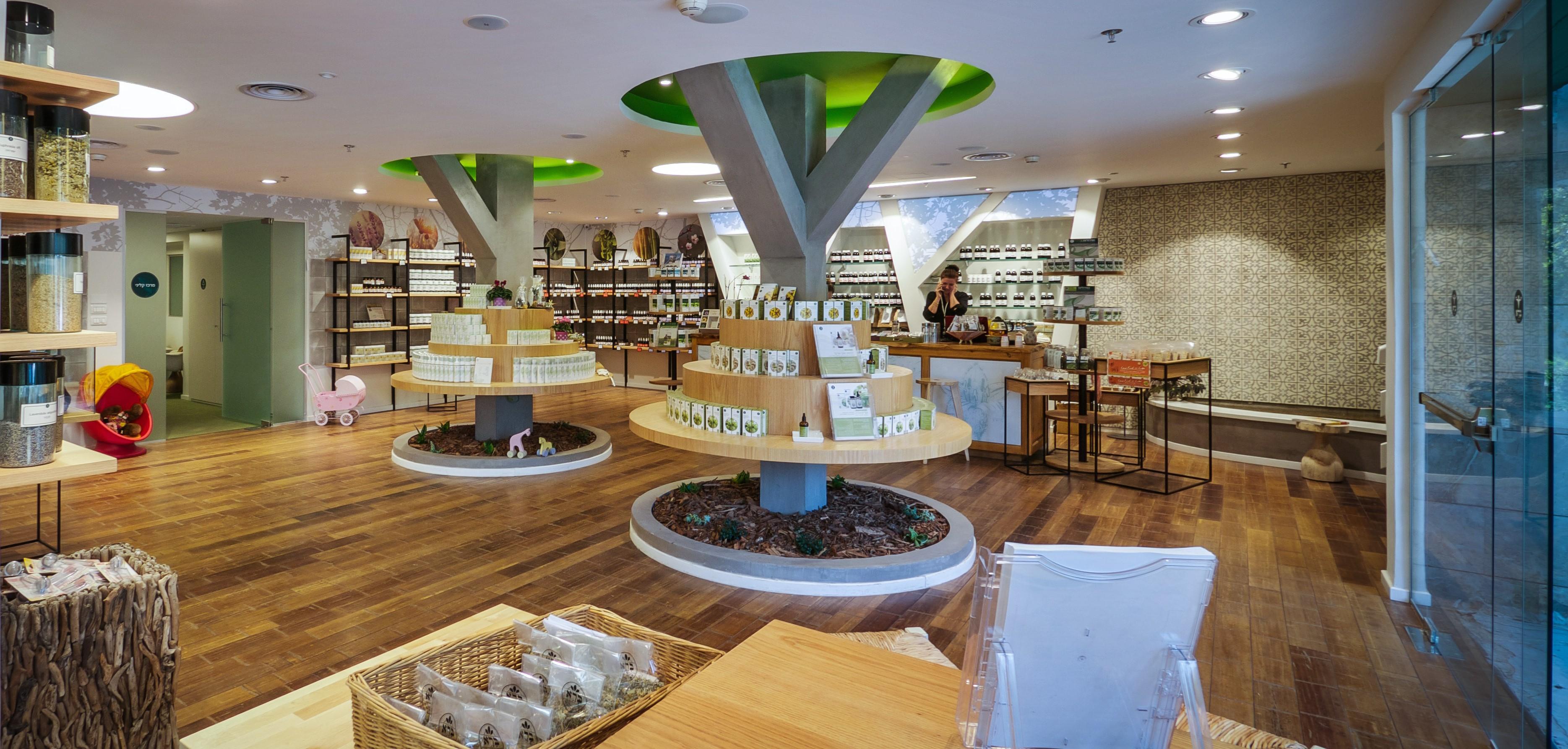 חנות אונליין ברא צמחים