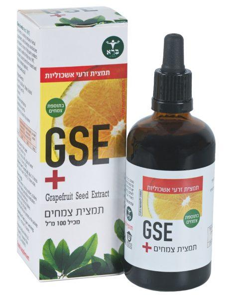 gse + ברא צמחים