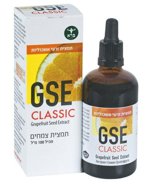 GSE CLASSIC ברא צמחים